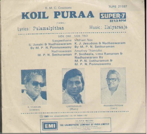 """Vinyl (""""LP"""" record) covers speak about IR (Pictures & Details) - Thamizh - Page 4 Koyil_11"""