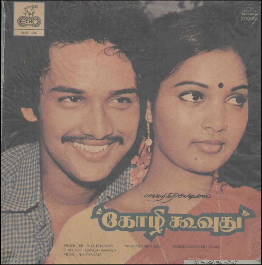 "Vinyl (""LP"" record) covers speak about IR (Pictures & Details) - Thamizh - Page 6 Kozhi_10"