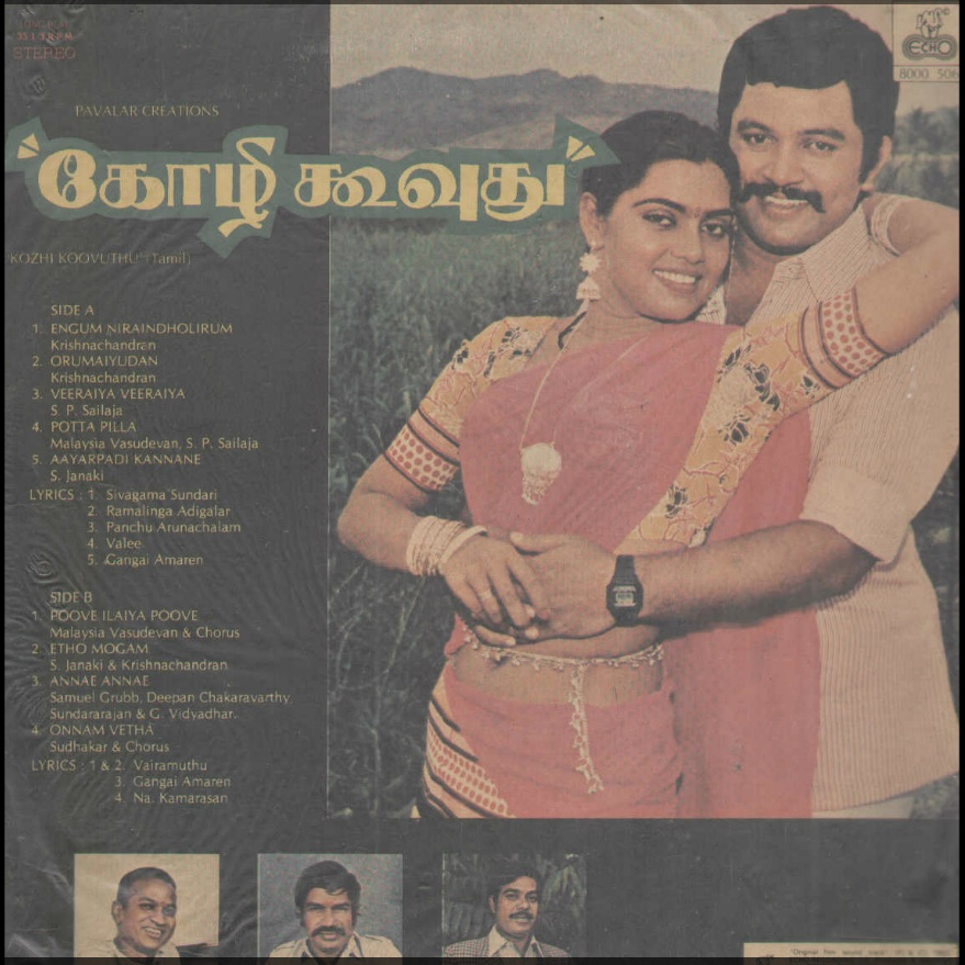 "Vinyl (""LP"" record) covers speak about IR (Pictures & Details) - Thamizh - Page 6 Kozhi_11"