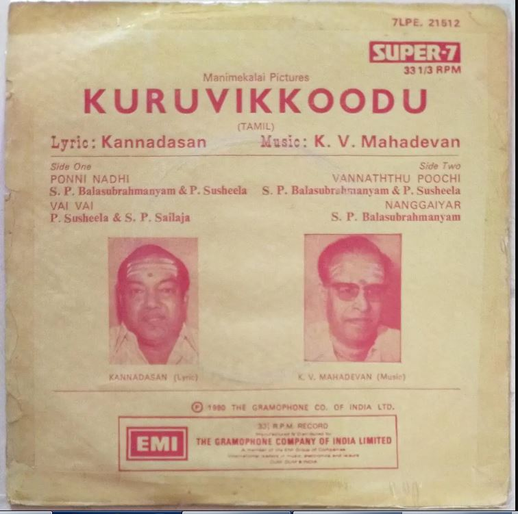 A very ambitious project - Listing all Tamil songs of SPB the legend - Page 2 Kuruvi10