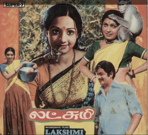 "Vinyl (""LP"" record) covers speak about IR (Pictures & Details) - Thamizh - Page 2 Lakshm10"