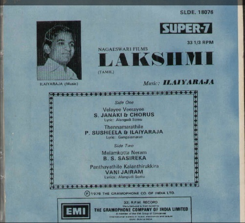 "Vinyl (""LP"" record) covers speak about IR (Pictures & Details) - Thamizh - Page 2 Lakshm11"