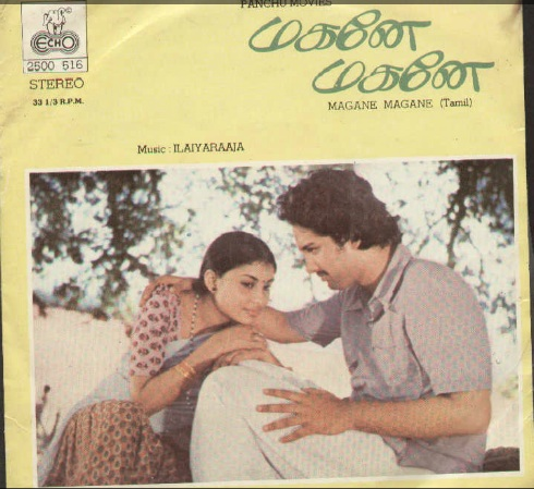 "Vinyl (""LP"" record) covers speak about IR (Pictures & Details) - Thamizh - Page 6 Magane10"