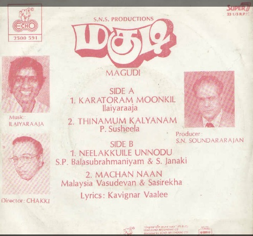 "Vinyl (""LP"" record) covers speak about IR (Pictures & Details) - Thamizh - Page 9 Magudi11"