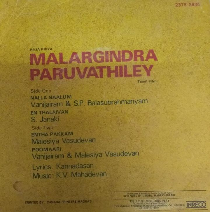 A very ambitious project - Listing all Tamil songs of SPB the legend - Page 2 Malark12