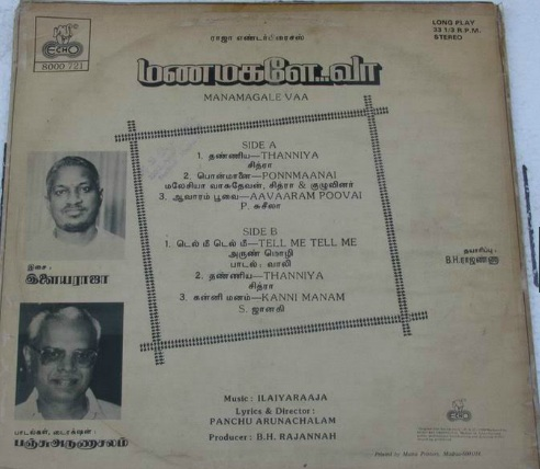 """Vinyl (""""LP"""" record) covers speak about IR (Pictures & Details) - Thamizh - Page 14 Manama11"""