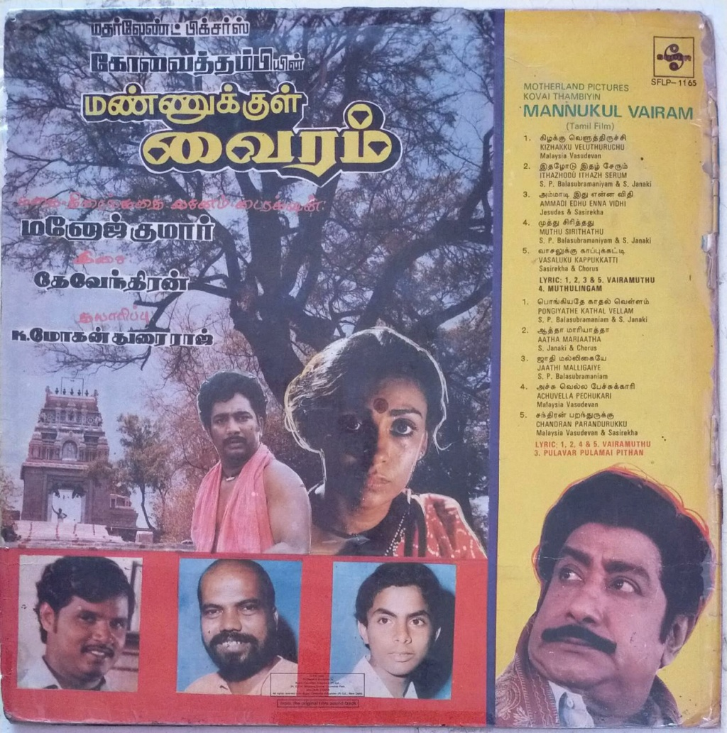 A very ambitious project - Listing all Tamil songs of SPB the legend - Page 4 Mannuk10
