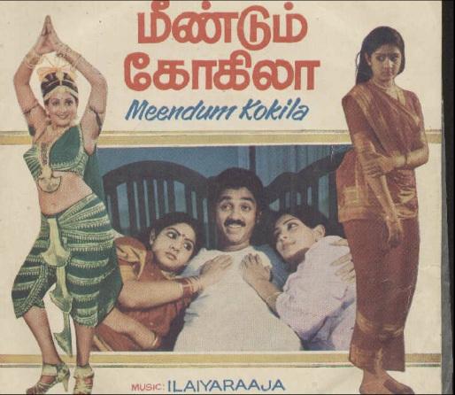 "Vinyl (""LP"" record) covers speak about IR (Pictures & Details) - Thamizh - Page 4 Meendu10"