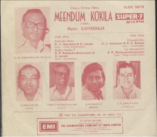 "Vinyl (""LP"" record) covers speak about IR (Pictures & Details) - Thamizh - Page 4 Meendu11"