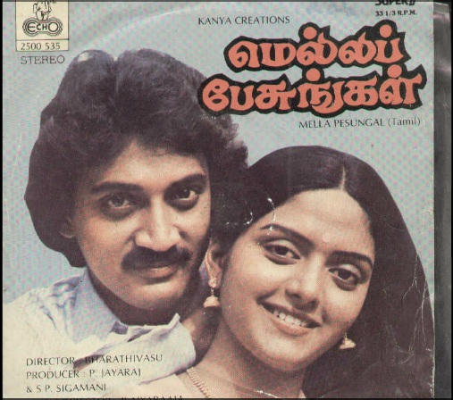 "Vinyl (""LP"" record) covers speak about IR (Pictures & Details) - Thamizh - Page 6 Mellap10"