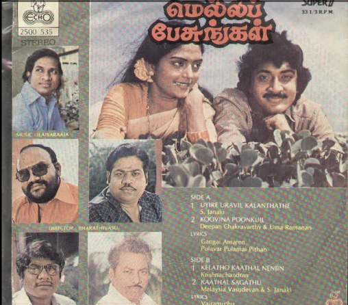 "Vinyl (""LP"" record) covers speak about IR (Pictures & Details) - Thamizh - Page 6 Mellap11"