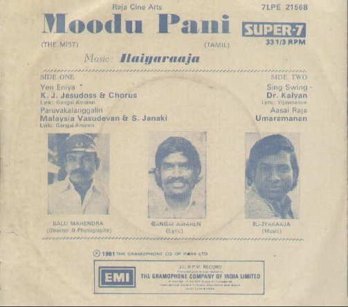 "Vinyl (""LP"" record) covers speak about IR (Pictures & Details) - Thamizh - Page 3 Moodup12"