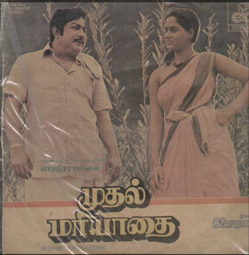 "Vinyl (""LP"" record) covers speak about IR (Pictures & Details) - Thamizh - Page 9 Mudhal10"