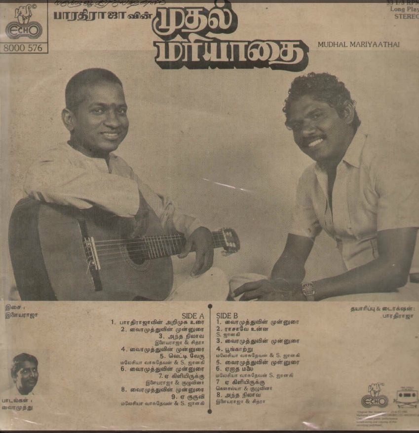 "Vinyl (""LP"" record) covers speak about IR (Pictures & Details) - Thamizh - Page 9 Mudhal11"