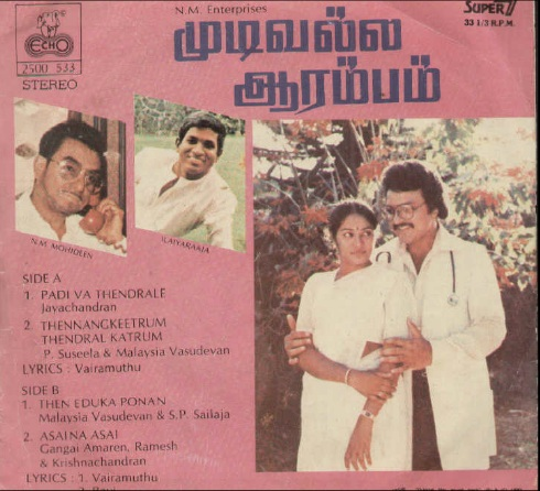 "Vinyl (""LP"" record) covers speak about IR (Pictures & Details) - Thamizh - Page 9 Mudiva11"