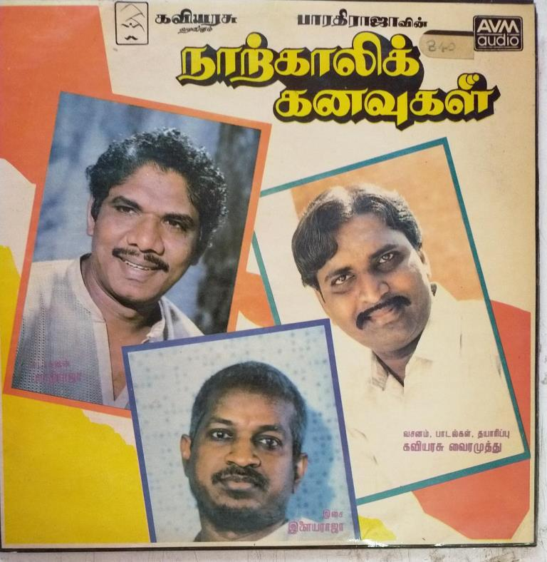 "Vinyl (""LP"" record) covers speak about IR (Pictures & Details) - Thamizh - Page 26 Naarka10"