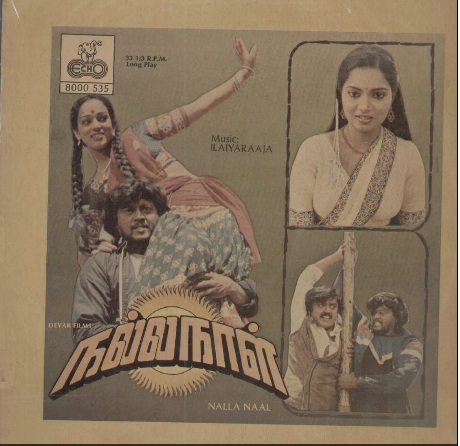 "Vinyl (""LP"" record) covers speak about IR (Pictures & Details) - Thamizh - Page 9 Nalla_10"
