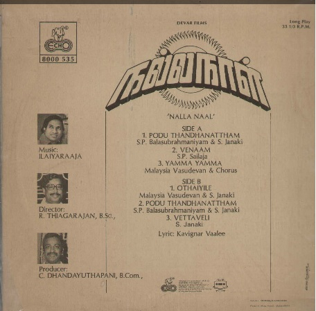 "Vinyl (""LP"" record) covers speak about IR (Pictures & Details) - Thamizh - Page 9 Nalla_11"