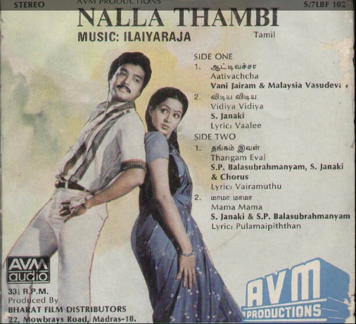 "Vinyl (""LP"" record) covers speak about IR (Pictures & Details) - Thamizh - Page 9 Nalla_13"