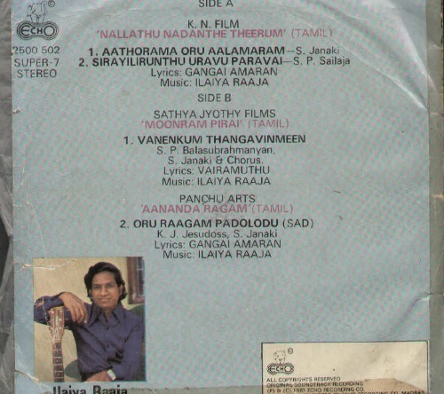 """Vinyl (""""LP"""" record) covers speak about IR (Pictures & Details) - Thamizh - Page 4 Nallat13"""