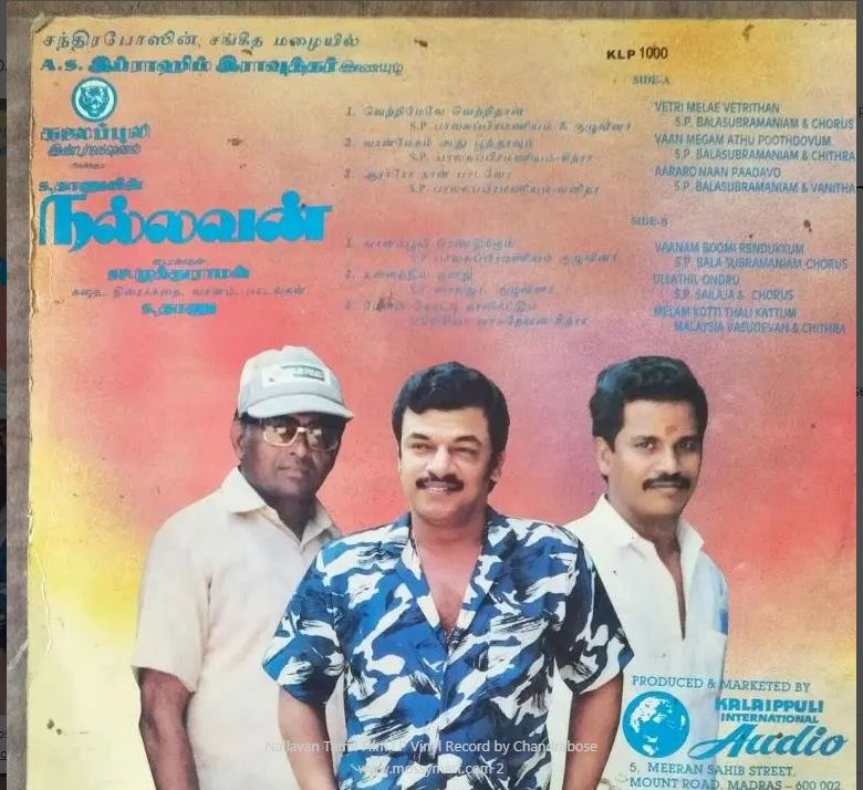A very ambitious project - Listing all Tamil songs of SPB the legend - WIP for 1990 - Page 4 Nallav11