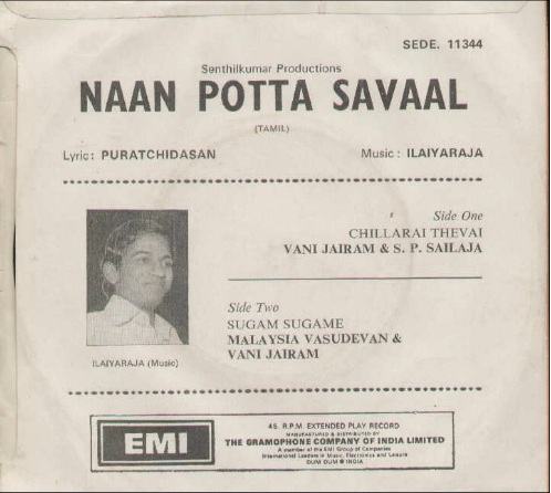 "Vinyl (""LP"" record) covers speak about IR (Pictures & Details) - Thamizh - Page 3 Nan_po11"