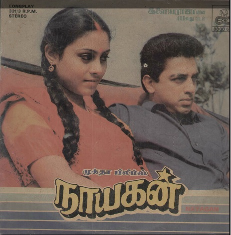 "Vinyl (""LP"" record) covers speak about IR (Pictures & Details) - Thamizh - Page 13 Nayaka10"
