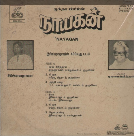 "Vinyl (""LP"" record) covers speak about IR (Pictures & Details) - Thamizh - Page 13 Nayaka11"