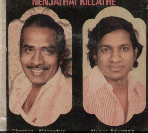 "Vinyl (""LP"" record) covers speak about IR (Pictures & Details) - Thamizh - Page 3 Nenjat11"