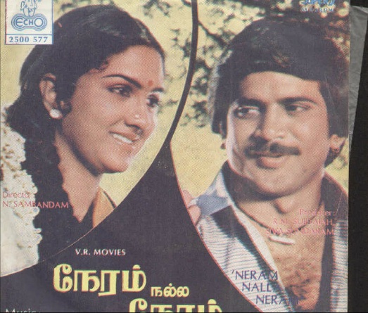 "Vinyl (""LP"" record) covers speak about IR (Pictures & Details) - Thamizh - Page 9 Neram_10"