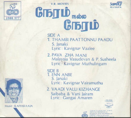 "Vinyl (""LP"" record) covers speak about IR (Pictures & Details) - Thamizh - Page 9 Neram_11"