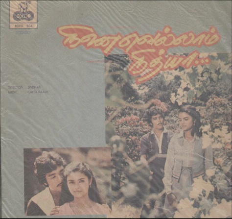 "Vinyl (""LP"" record) covers speak about IR (Pictures & Details) - Thamizh - Page 5 Ninaiv10"