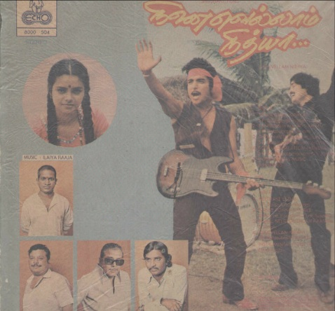 "Vinyl (""LP"" record) covers speak about IR (Pictures & Details) - Thamizh - Page 5 Ninaiv11"