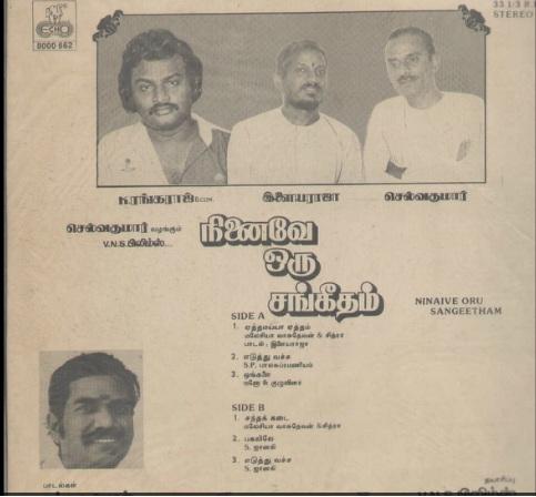 "Vinyl (""LP"" record) covers speak about IR (Pictures & Details) - Thamizh - Page 13 Ninaiv13"