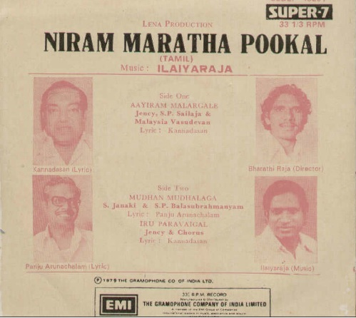 "Vinyl (""LP"" record) covers speak about IR (Pictures & Details) - Thamizh - Page 2 Niram_11"