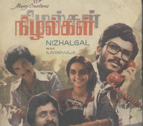 "Vinyl (""LP"" record) covers speak about IR (Pictures & Details) - Thamizh - Page 3 Nizhal10"