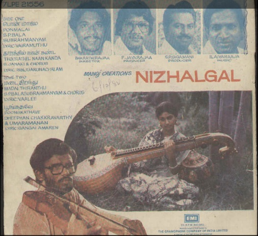 "Vinyl (""LP"" record) covers speak about IR (Pictures & Details) - Thamizh - Page 3 Nizhal11"