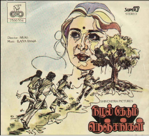 "Vinyl (""LP"" record) covers speak about IR (Pictures & Details) - Thamizh - Page 6 Nizhal12"
