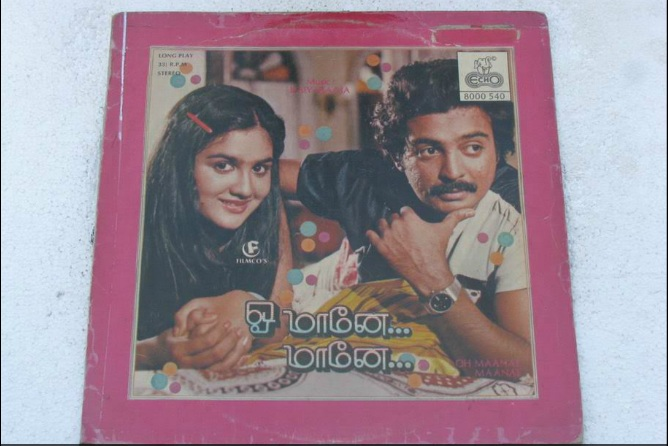 "Vinyl (""LP"" record) covers speak about IR (Pictures & Details) - Thamizh - Page 9 O_mane10"