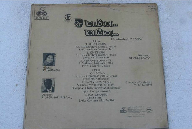 "Vinyl (""LP"" record) covers speak about IR (Pictures & Details) - Thamizh - Page 9 O_mane11"
