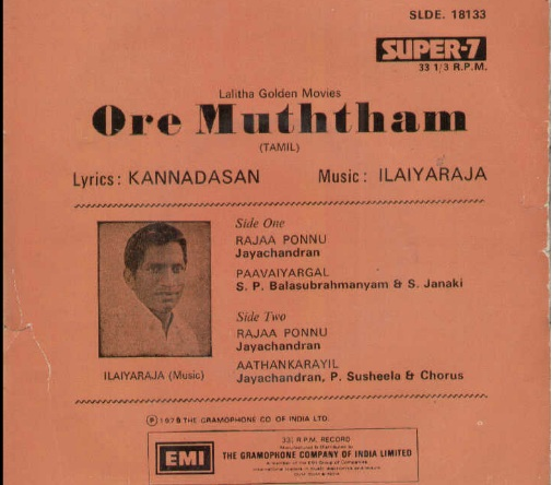 "Vinyl (""LP"" record) covers speak about IR (Pictures & Details) - Thamizh - Page 3 Ore_mu11"