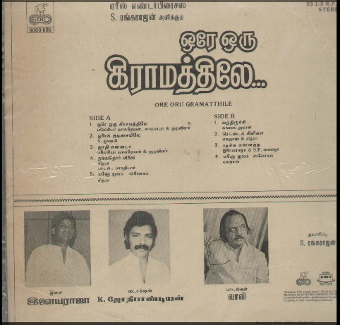 """Vinyl (""""LP"""" record) covers speak about IR (Pictures & Details) - Thamizh - Page 14 Ore_or11"""