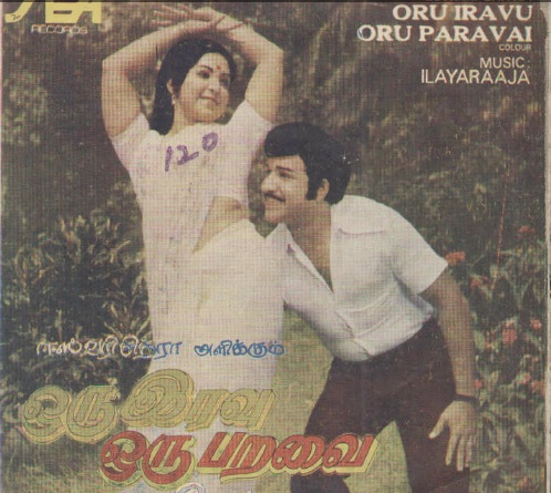 "Vinyl (""LP"" record) covers speak about IR (Pictures & Details) - Thamizh - Page 5 Oru_ir10"
