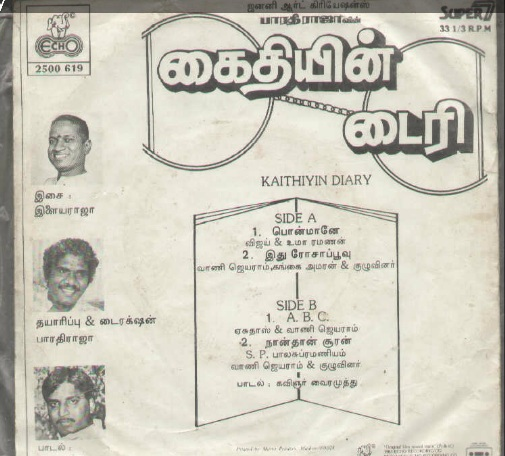 "Vinyl (""LP"" record) covers speak about IR (Pictures & Details) - Thamizh - Page 9 Oru_ka11"