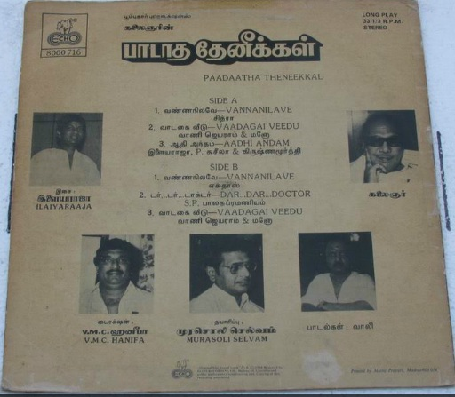 """Vinyl (""""LP"""" record) covers speak about IR (Pictures & Details) - Thamizh - Page 14 Padadh11"""