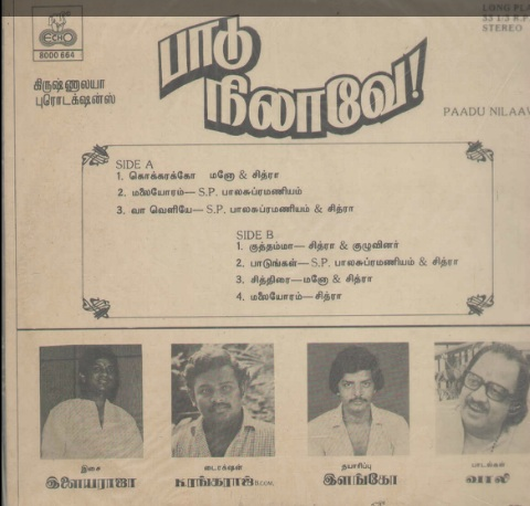 "Vinyl (""LP"" record) covers speak about IR (Pictures & Details) - Thamizh - Page 13 Padu_n11"