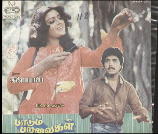 """Vinyl (""""LP"""" record) covers speak about IR (Pictures & Details) - Thamizh - Page 14 Padum_10"""