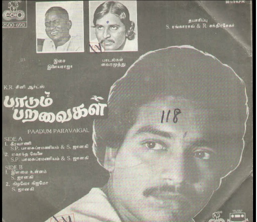 """Vinyl (""""LP"""" record) covers speak about IR (Pictures & Details) - Thamizh - Page 14 Padum_11"""