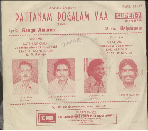 "Vinyl (""LP"" record) covers speak about IR (Pictures & Details) - Thamizh - Page 13 Pattan11"