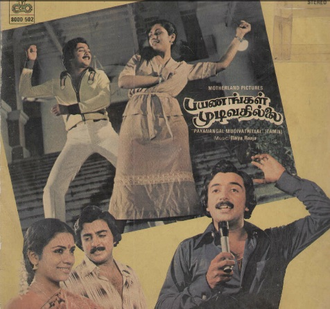 "Vinyl (""LP"" record) covers speak about IR (Pictures & Details) - Thamizh - Page 5 Payana10"